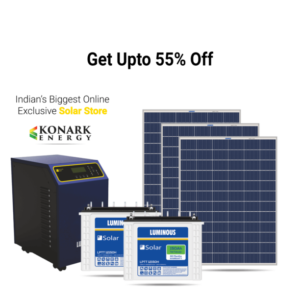 Konark Energy, Luminous, Solar Power Plant, Solar Pump, Solar Street Light, Solar Battery, Solar Charge Controller, Konark Energy, Luminous, Lubi, Waree, Sakti, Amberroot, PV Power Tech, Su-kam, Sukam, Exide, Solar Power Plant, Solar Pump, Solar Street Light, Solar Battery, Solar Charge Controller, Solar Inverter, Solar Battery, Solar Panel, Solar System, Online Price
